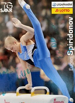 Eugen Spiridonov